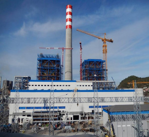 Turkey Eren Enerji Zetes Ⅲ 2×660MW Power Plant Limestone-gypsum Wet FGD Project